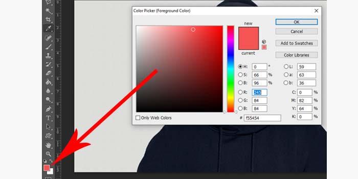 Cara Mengganti Background Foto dengan Photoshop (+Gambar)